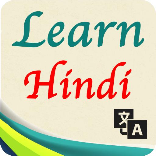 bitcoin significato in hindi)