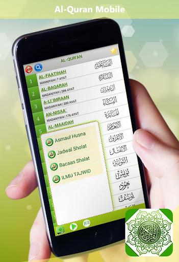 Al-QuranQu dengan Terjemahan Indonesia  screenshots 3