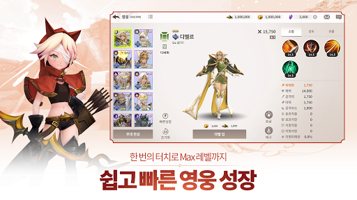uc5d0ud53dud310ud0c0uc9c0 android2mod screenshots 10