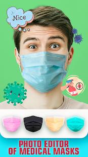 Face mask - medical & surgical mask photo editor 1.0.22 Screenshots 1