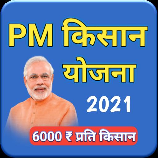 PM Kisan Samman Nidhi Yojana: List And Status 2021