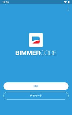 BimmerCode for BMW and MINIのおすすめ画像1