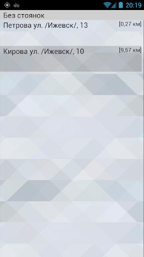 TMDriver  Screenshots 1