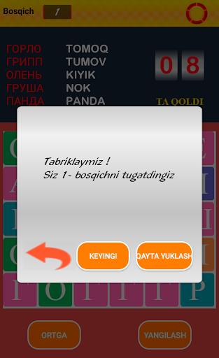 Rus tilini o'ynab o'rganamiz  Screenshots 6