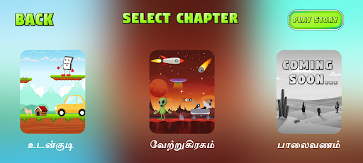 GP Muthu - Finding Letters and Adventures https screenshots 1