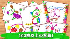 子供のための絵画練習 - 幼児 ゲーム! ベビ 色塗りアプリで お絵かき 動物のおすすめ画像5