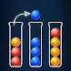 ソートボールパズル -カラーマッチボールソーティングゲーム - Androidアプリ