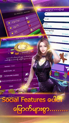 Show City (u1090u102du1088u1038) 1.3.5 Screenshots 4