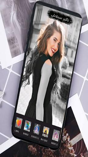 تحسين الصور وتجميلها  screenshots 1