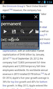 Myanmar Clipboard Dictionary (Unicode)