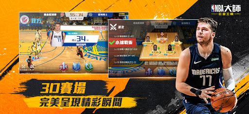 NBAu5927u5e2b Mobile - Carmelo Anthonyu91cdu78c5u4ee3u8a00 3.9.10 screenshots 19
