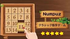 Numpuz – 面白い脳トレ&数字パズル無料ゲームのおすすめ画像1