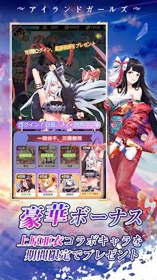 アイランドガールズ~戦姫と花嫁のファンタジーRPG~のおすすめ画像5