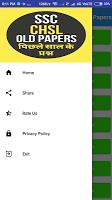 SSC CHSL Practice Set in Hindi - SSC CHSL Exam app