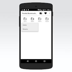 Pocket Bookmark Pro - Web Address / URL Organizerのおすすめ画像5