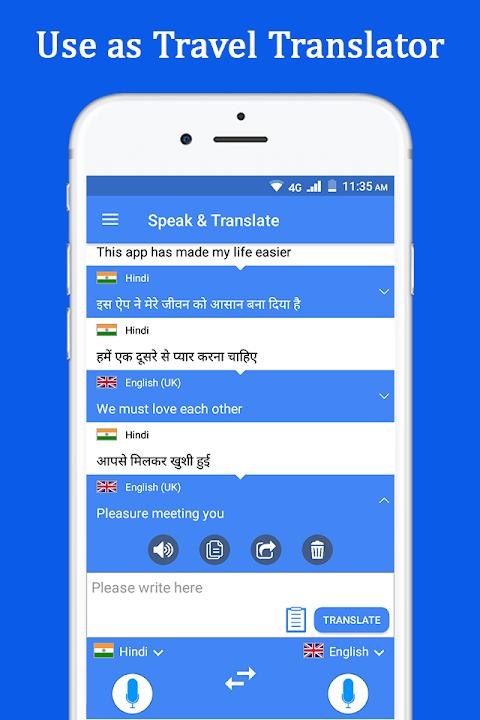 音声翻訳者および通訳者を話し、翻訳するのおすすめ画像4