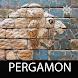 Pergamon Museum Berlin - Androidアプリ