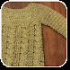 かぎ針編みのセーター