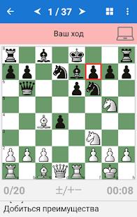 Mikhail Tal - Chess Champion