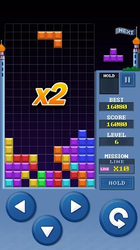 Retro Puzzle King 1.1.6 screenshots 8