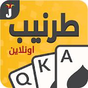 Tarneeb & Syrian Tarneeb 41