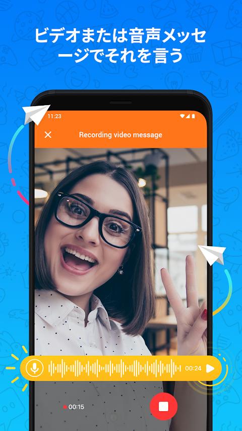 Messengerのおすすめ画像2