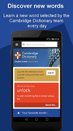 Cambridge English-Arabic Dictionary screenshot 2