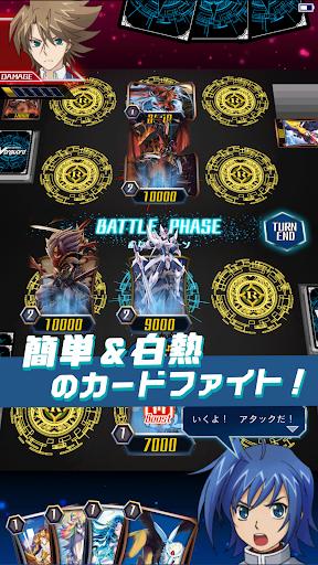 ヴァンガード ZERO: 大人気TCG(トレーディングカードゲーム)がブシモから無料アプリで登場! 1.36.0 screenshots 2