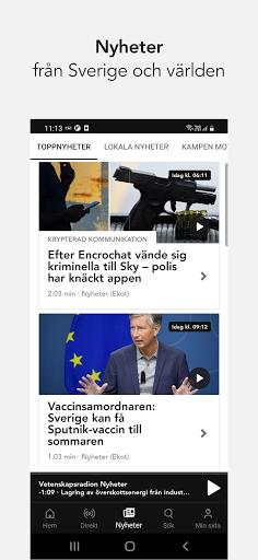 Sveriges Radio Play  Screenshots 3
