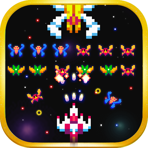 Galaxy Shooter for PC