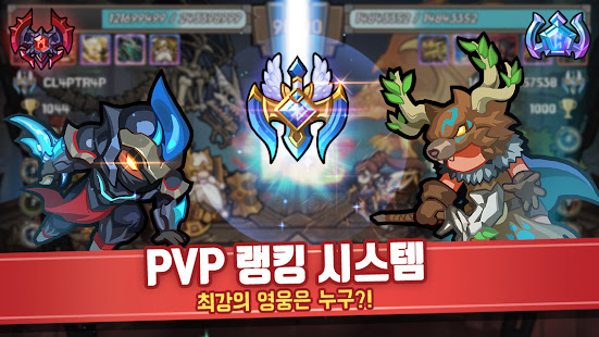 Hack Game 드루와 던전 - 방치형 RPG apk free
