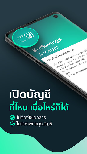 Download K PLUS mod apk