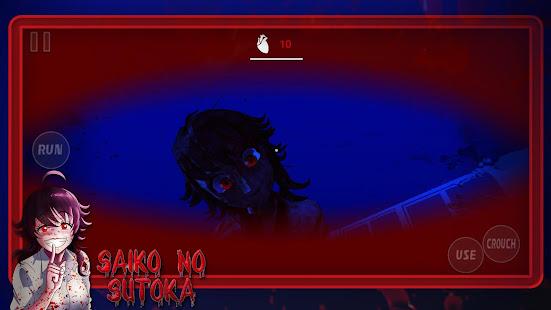 Saiko No Sutoka 0.1.8 Screenshots 3