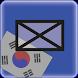 Korea 1950 - Androidアプリ
