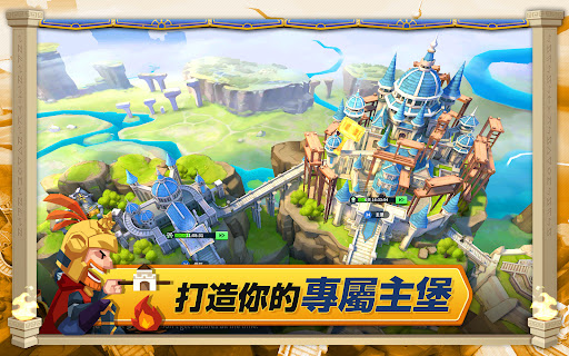 u7121u76e1u57ceu6230-Infinity Kingdom  screenshots 14