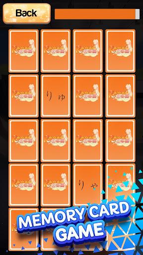 Learn Japanese for Free with kawaiiNihongo  screenshots 21