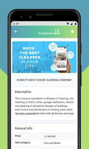 Khadamat KW – Android Mod APK 3