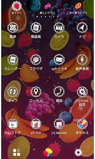 フルーツ壁紙 サマーナイト・カクテル For PC Windows (7, 8, 10, 10X) & Mac Computer Image Number- 6