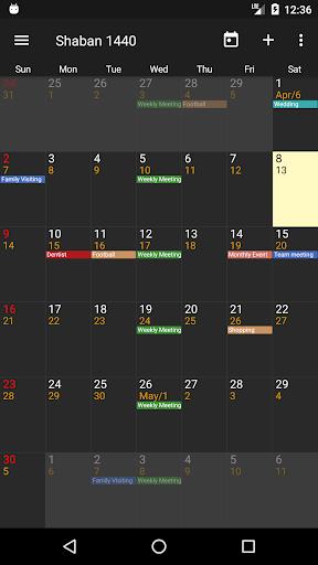 Hijri Calendar: Prayer Times, Event, Reminder  Screenshots 2