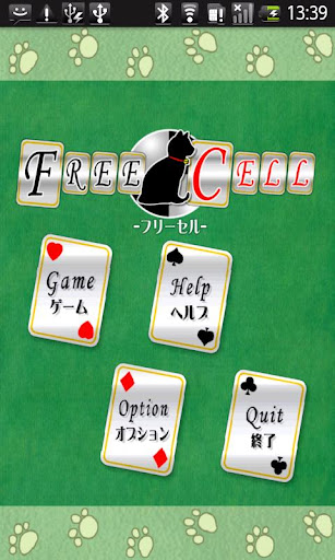 freecell - kemco screenshot 1