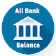 Free Bank Balance Check 2021 Pour PC