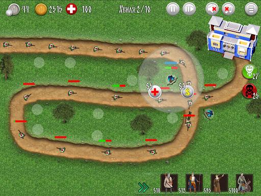 Cossacks 1.0.8 Screenshots 19