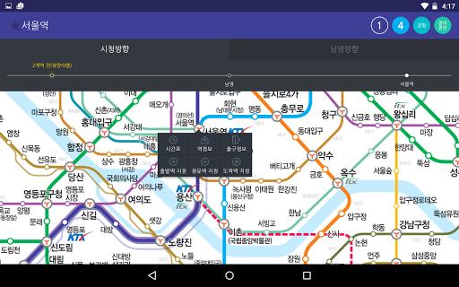 Subway Korea (Korea Subway route navigation) 6.7.2 Screenshots 15