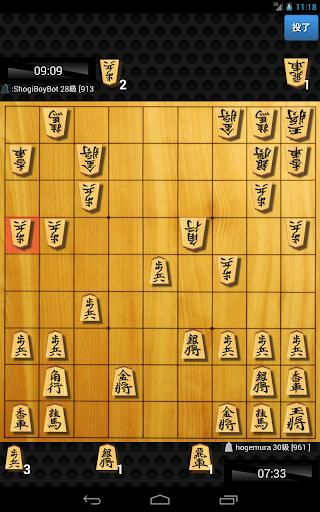 ShogiQuest - Play Shogi Online apkmr screenshots 8