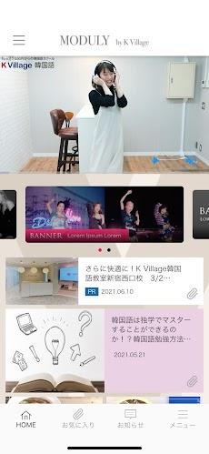 韓国好きのための韓国情報メディア「MODULY」のおすすめ画像1