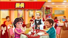 スターシェフ: クッキングとレストランゲームのおすすめ画像2