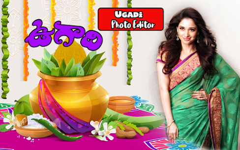 Ugadi 2021 Photo Frames For Pc | How To Download – (Windows 7, 8, 10, Mac) 1