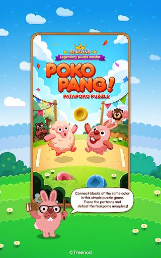 LINE Pokopang - POKOTA's puzzle swiping game! 7.0.0 screenshots 3