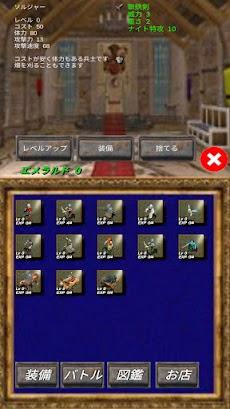 激ムズrts 北海道大戦略のおすすめ画像2
