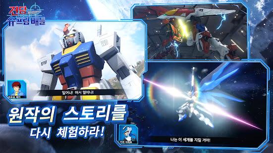 Hack Game Gundam Supreme Battle apk free